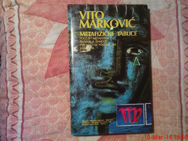 VITO MARKOVIC -   METAFIZICKE  TABLICE