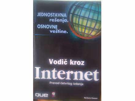 VODIČ KROZ INTERNET, Barbara Kasser