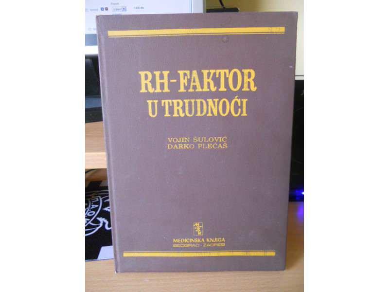 VOJIN SULOVIC -  RH-FAKTOR U TRODNOCI