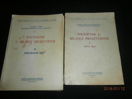 VUKASOVIĆ, ŠTETOČINE U BILJNOJ PROIZVODNJI 1-2