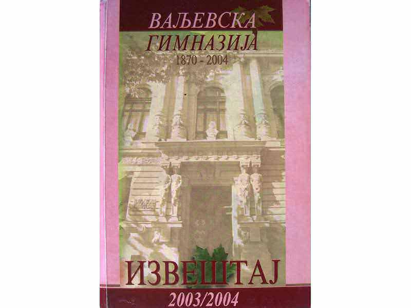 Valjevska gimnazija 1870 - 2004   IZVEŠTAJ 2003/2004