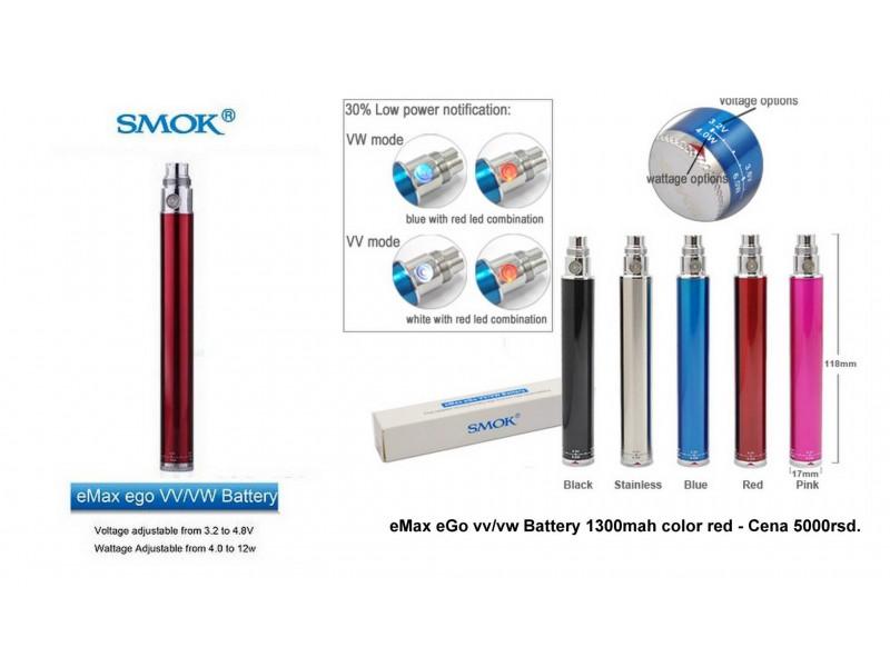 Varijabilna eMax ego v v / w v baterija 1300mah