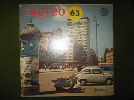 Various – IX. Festival Zabavnih Melodija `Zagreb 63` (