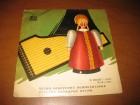 Various – Pesni Sovetskih Kompozitorov/Russkie narodny