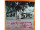 Various – Starogradski Biseri 2, LP