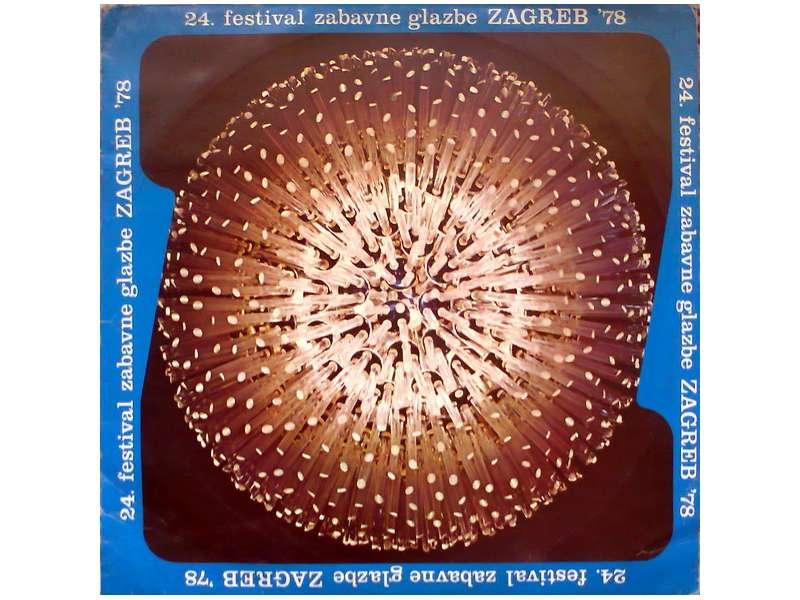 Various - 24. Festival Zabavne Glazbe Zagreb `78