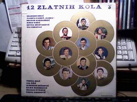 Various Aritsts - 12 Zlatnih kola