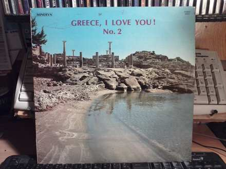 Various Aritsts - Greece I Love You No.2