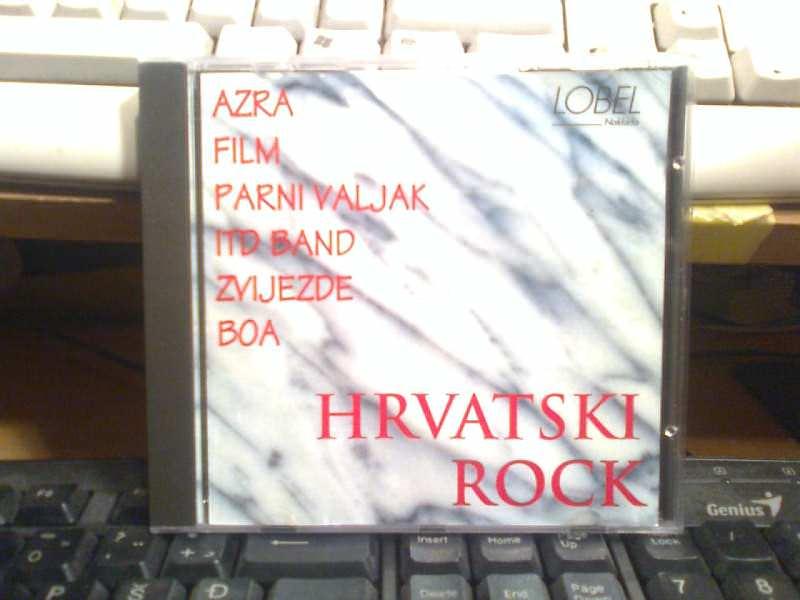 Various Aritsts - Hrvatski rock