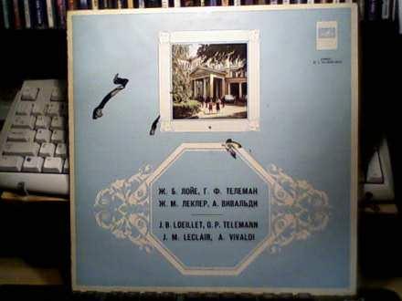 Various Aritsts - Kamernaja Muzika