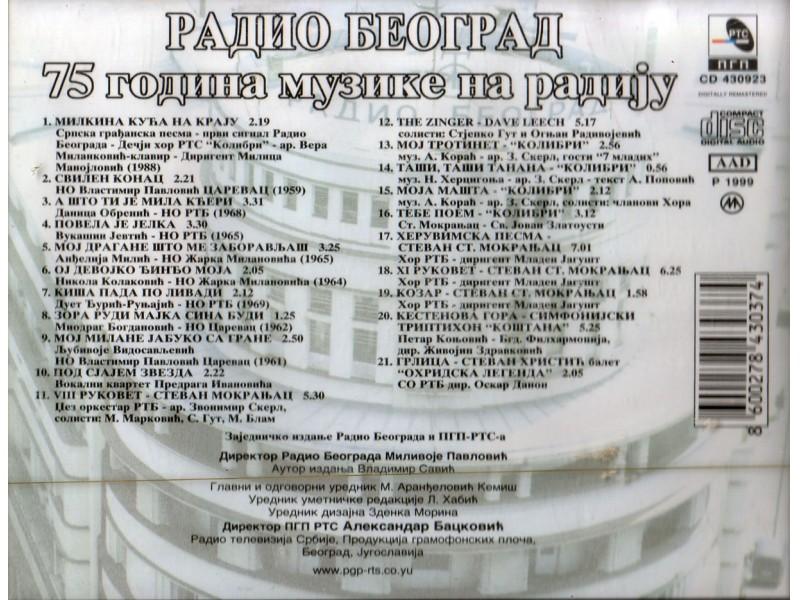 Various Aritsts - Radio Beograd - 75 godina muzike na radiju