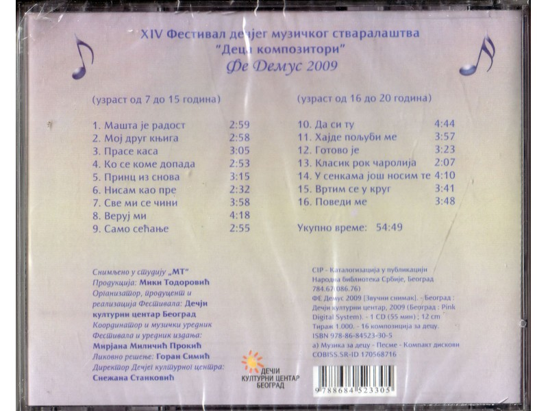 Various  Artists - Fe Demus - Deca Kompozitori