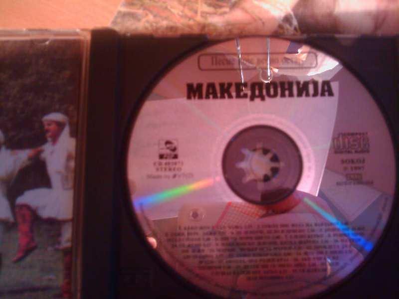Various  Artists - Makedonija - Pesme koje večno ostaju