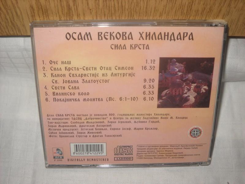 Various  Artists - Osam Vekova Hilandara-Sila Krsta