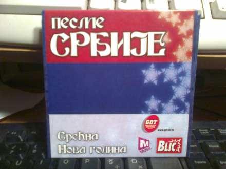 Various  Artists - Pesme Srbije
