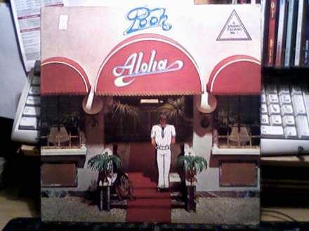 Various  Artists - Pooh : Aloha