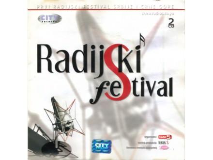 Various  Artists - Prvi radijski festival Srbije i Crne Gore