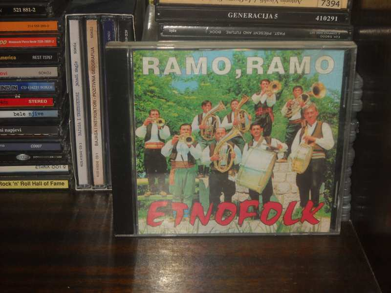 Various  Artists - Ramo, Ramo