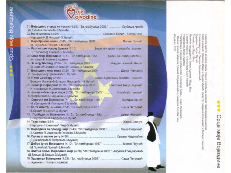 Various  Artists - Srce moje Vojvodine