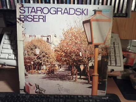 Various  Artists - Starogradski biseri