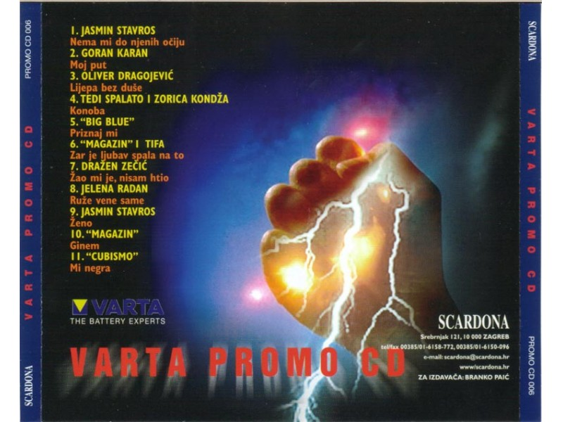 Various  Artists - Varta promo CD