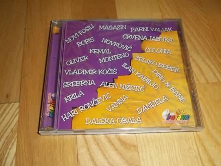 Various Artists - Yu Pop Balade