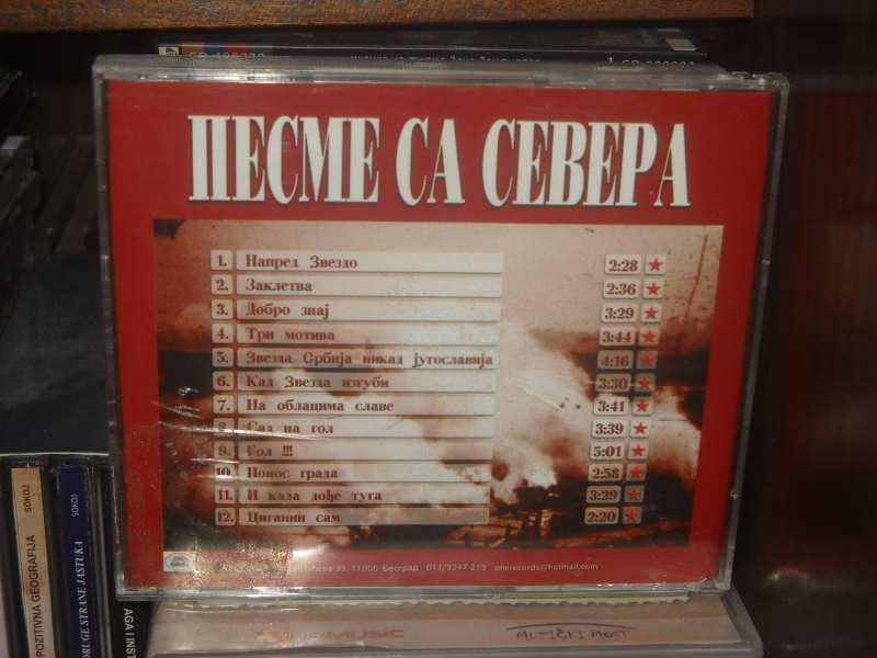 Various  Artists - pesme sa severa