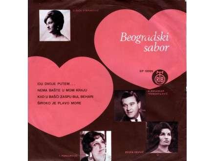 Various - Beogradski Sabor 67