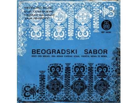 Various - Beogradski Sabor 68
