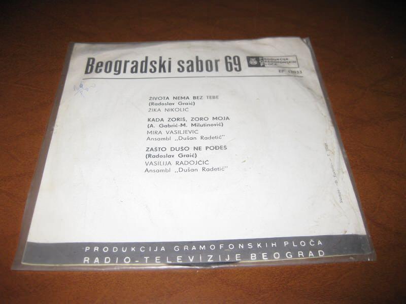 Various - Beogradski Sabor 69