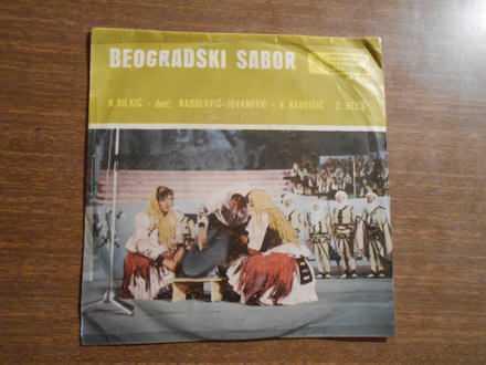 Various - Beogradski Sabor