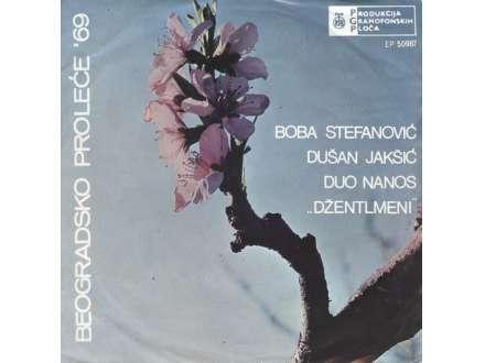 Various - Beogradsko Proleće `69