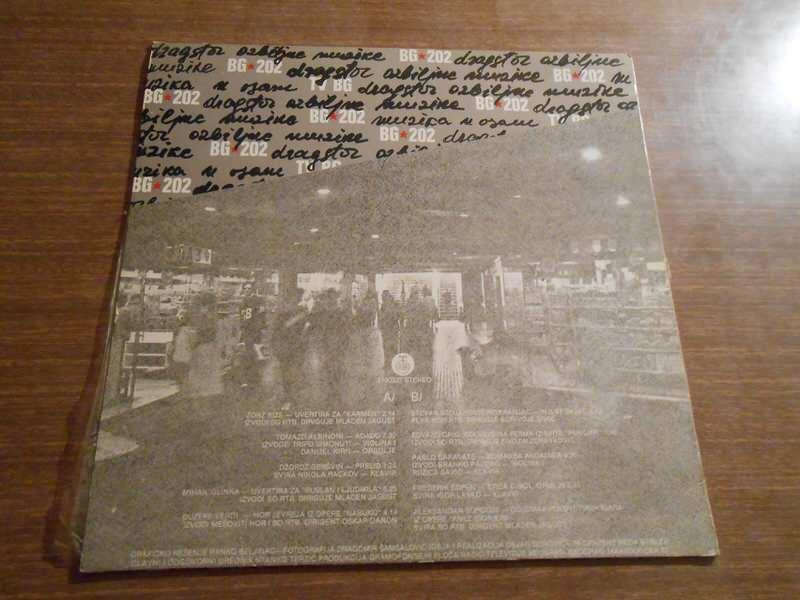 Various - Dragstor Ozbiljne Muzike BG 202