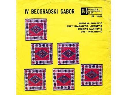 Various - IV Beogradski Sabor