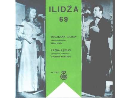 Various - Ilidža 69 II