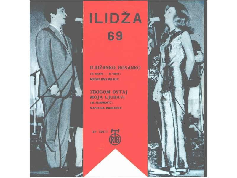 Various - Ilidža 69 I