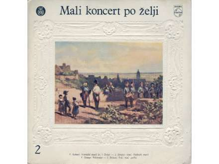 Various - Mali Koncert Po Želji 2
