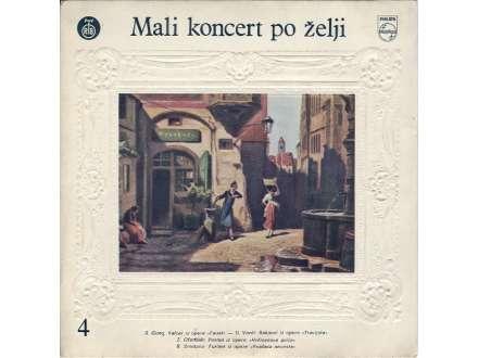 Various - Mali Koncert Po Želji 4