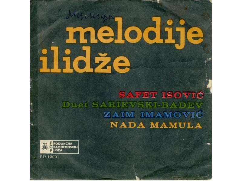 Various - Melodije Ilidže - Ilidža 64