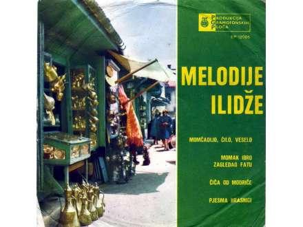 Various - Melodije Ilidže - Ilidža 65 III