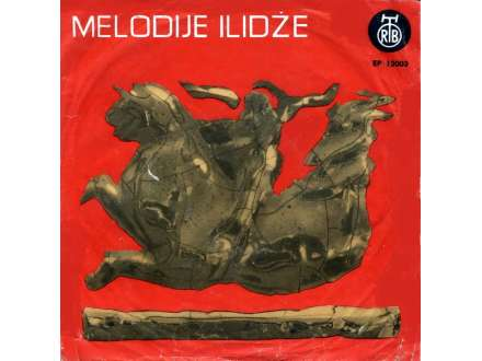 Various - Melodije Ilidže - Ilidža 65 I