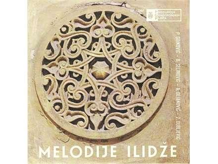 Various - Melodije Ilidže