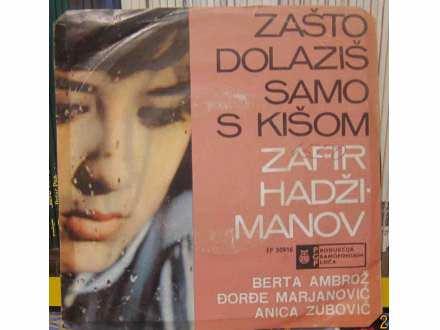 Various - Melodije Opatije (Opatija 65)