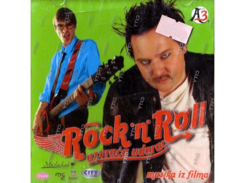 Various - Muzika Iz Filma A3 - Rock`n`Roll Uzvraća Udarac