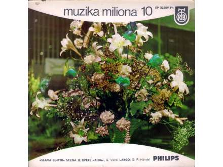 Various - Muzika Miliona 10