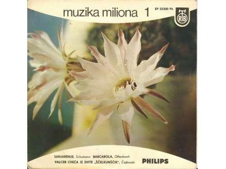 Various - Muzika Miliona 1