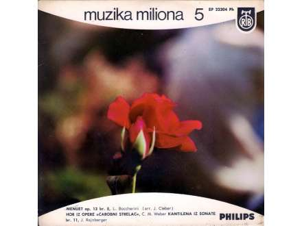 Various - Muzika Miliona 5