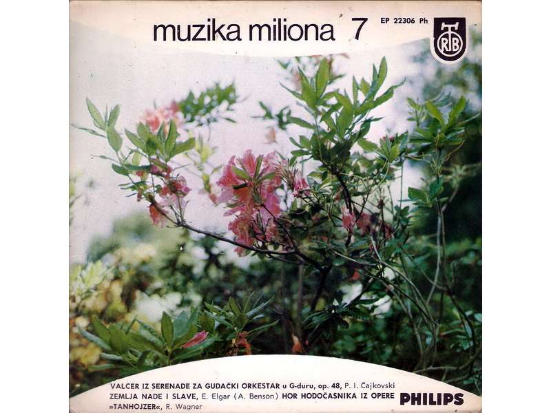 Various - Muzika Miliona 7