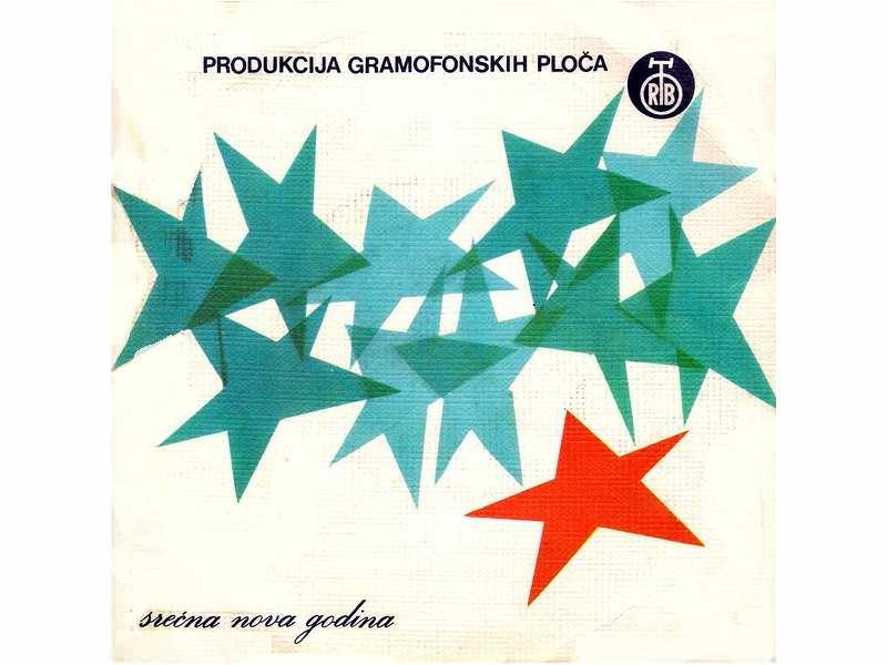 Various - Novogodišnja Ploča