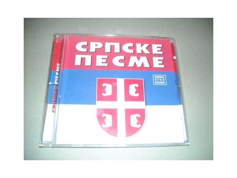 Various - SRPSKE PESME